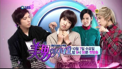 youre beautiful 4 cast2